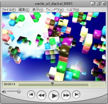 smile_of_digital_0001