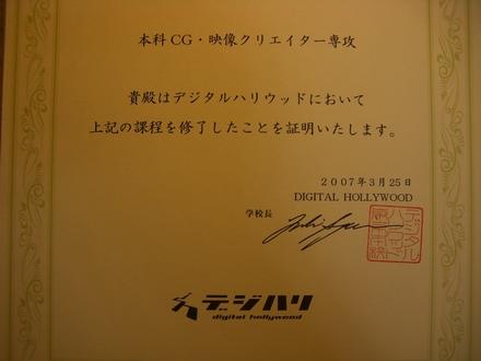 20070326_0002_t