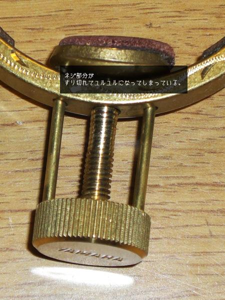 20071108_0002