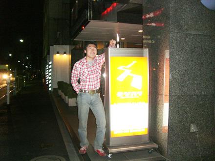 20071203_0008