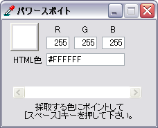 20080110_0001