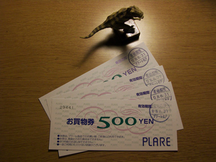 20080610_0002