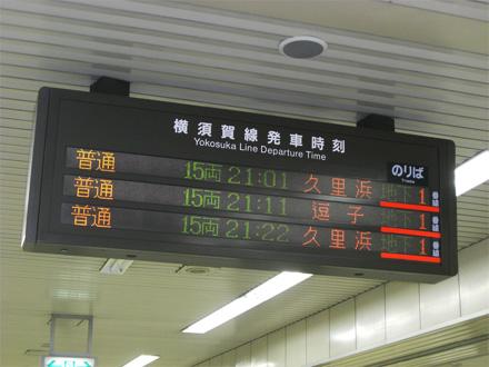 200820_0001