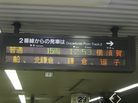 20080728_0001