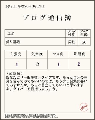 20080813_0002
