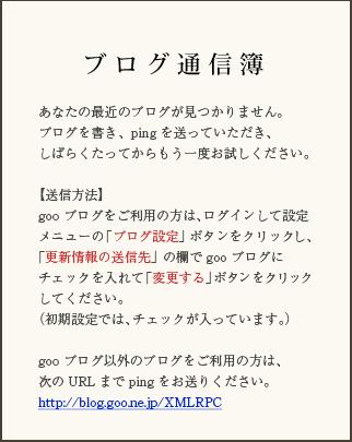 20080813_0003