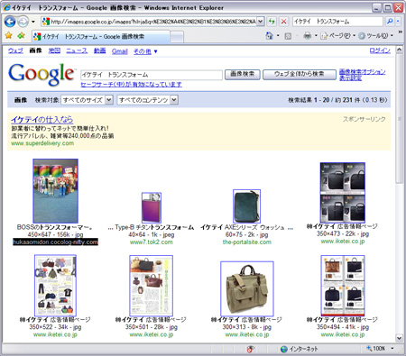20090224_0001
