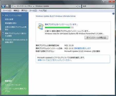 20100306_0001