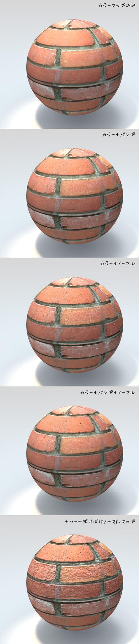 20110807_0006